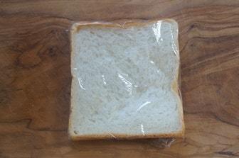 パンの保存方法