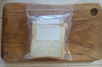 パン保存方法