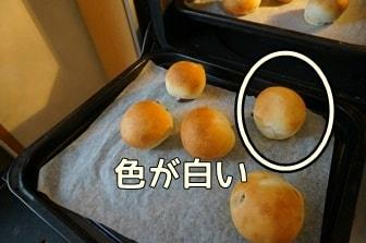 焼成における焼きムラとは?