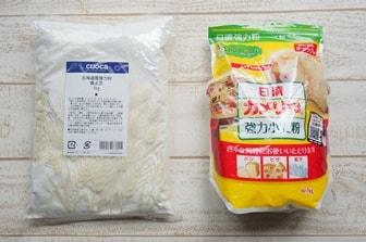 国産小麦と輸入小麦