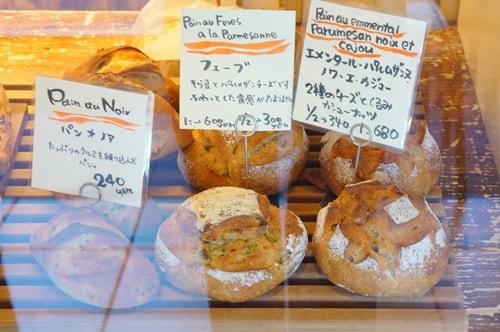 大阪のおいしいパン屋さんル・シュクレクールのパン