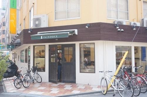 大阪のおいしいパン屋さんパンデュース
