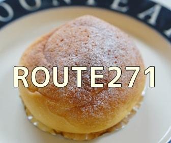 大阪のおいしいパン屋さん・ルート271