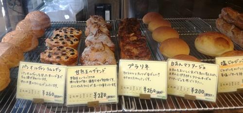 ルート271の人気パン