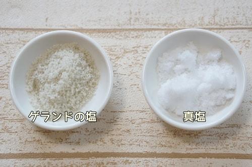 パンに使う塩