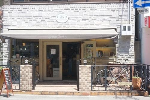 大阪のおいしいパン屋さんサミープー