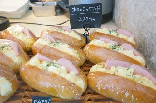 サミープーの人気パン