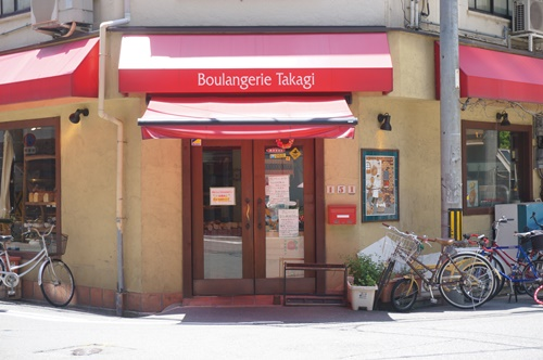 大阪のおいしいパン屋さん ブランジェリータカギ