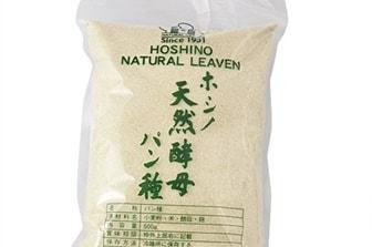 ホシノ天然酵母 パン種