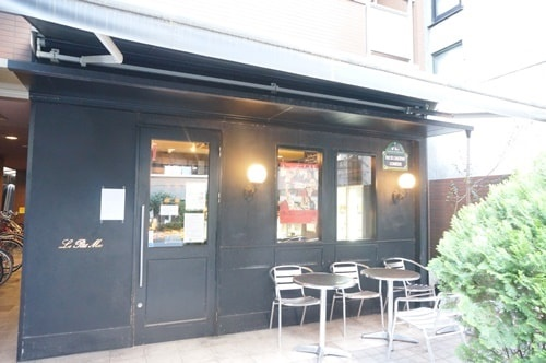 京都のおいしいパン屋さん ル・プチメック御池