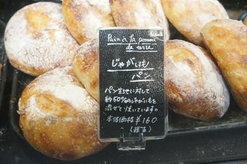 ル・プチメック御池の人気パン