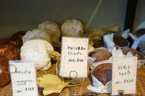 京都のおいしいパン屋さん ワルダーの人気パン