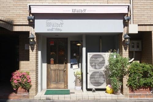 京都のおいしいパン屋さん ワルダー