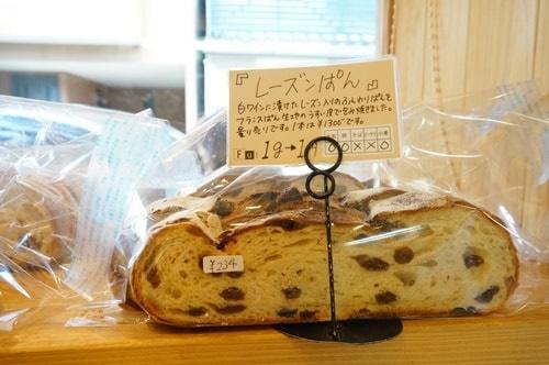 レーズンパン 1g1円
