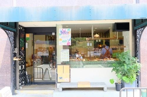 京都のおいしいパンオレノパン