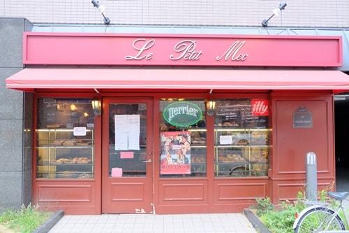 京都のおいしいパン屋さん ル・プチメック今出川