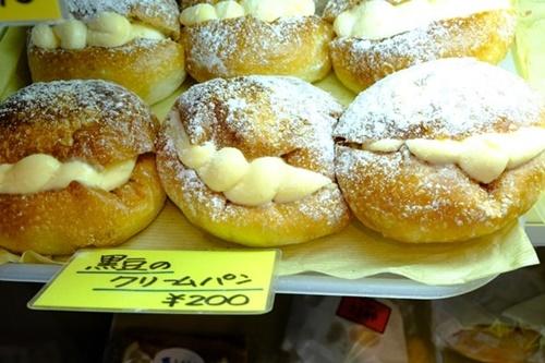 たまき亭のパン クチコミ