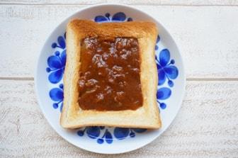 カレートーストレシピ 画像