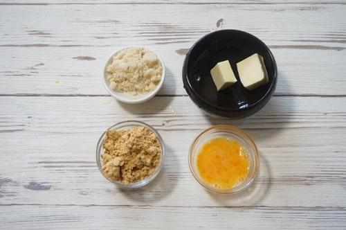 黒豆きなこパンきなこクリームの材料